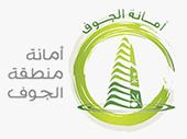 Al Jouf Municipality