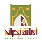Najtan Municipality